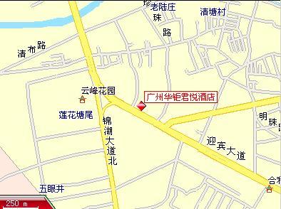 花都华钜君悦酒店商务会议度假280元