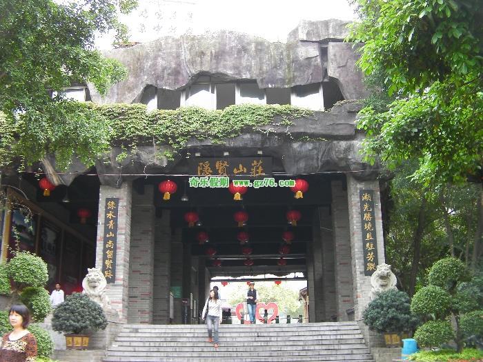 佛香袅袅的隐贤禅寺,佛香宝塔