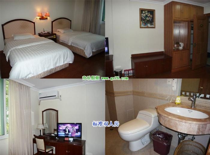 惠州罗浮山景区全球通酒店